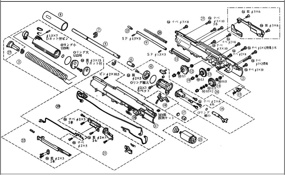 взрыв схема gearbox ver.5